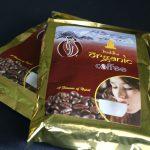 物価の高いネパールでコーヒーを楽しむ