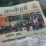 ダサインの時期にネパール旅行は微妙