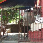 ネパールのトイレ事情-ティッシュは流さないで