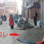 お前のものは俺のもの、ネパールの道は共有物?